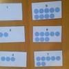 Thumb a2a3e5b5ee9d52491ec2972db242e00e9463045f