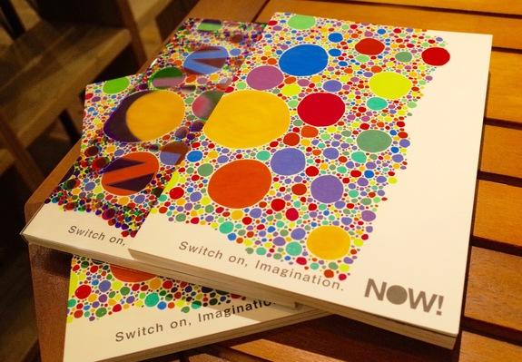 核兵器について考えるアートブック「NOW!」