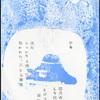 Thumb 4132e823ebe9603604a49e16f6615003e026cd81