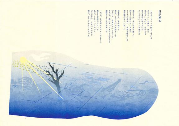 通信制高校に関した先進事例のシンポジウムを仙台で開催したい
