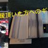 Thumb 84b0aed97cf00fd957181a36c08b57363280423c