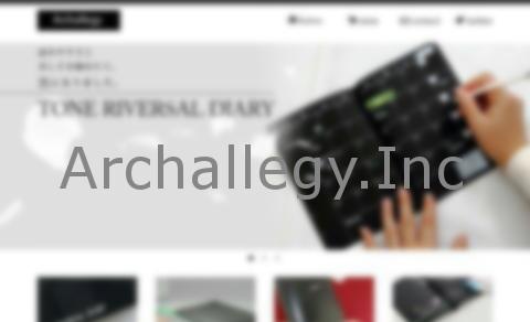 2016年版の特設サイトイメージ画像。白の背景を基調に、手帳に書き込んでいる写真に「TONE REVERSAL DIARY」という文字が入ったトップ画像が映っています。