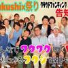 Thumb 51e1f273866f71bae2c2b10d9b2cc1a099544dbf