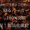 Thumb 541a0ba941353f522d1e274ec88cd5a9d02e56c0