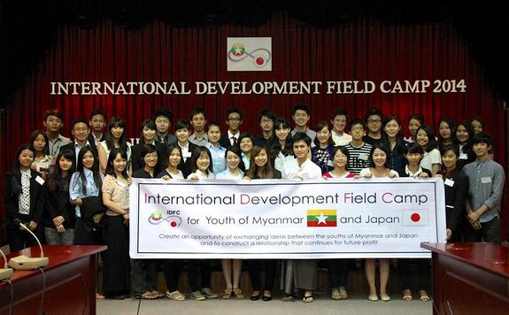 2014年日ミャンマー学生会議のメンバー