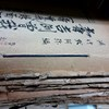 Thumb 9f8d1546a61822091f6338684c85f0892cebe459