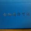 Thumb 0d9b2a31d6bdfeacda8229aa8c4406dc74d3a35f