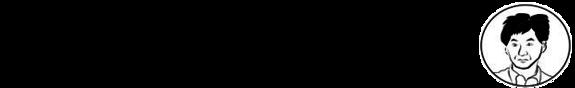 jikkousha