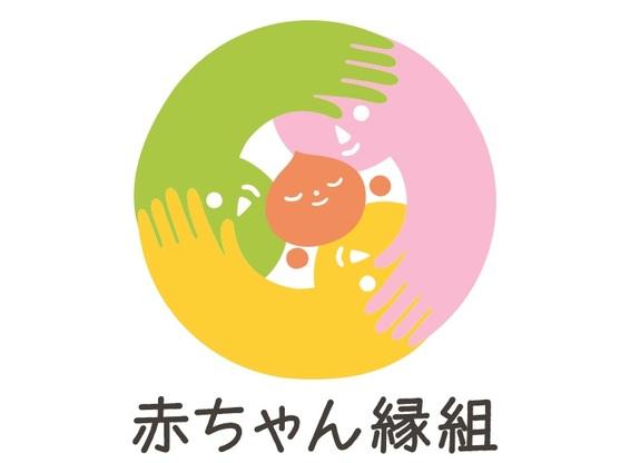 赤ちゃん縁組事業 ロゴ