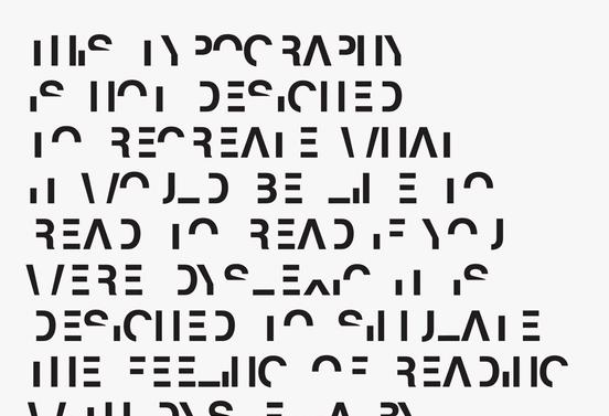 識字障害のある人にとっての文字の見え方の一例