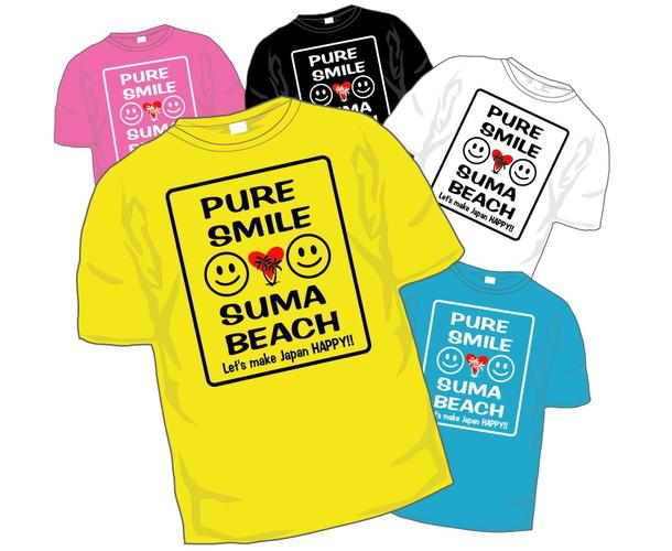 SUMA BEACH Tシャツ