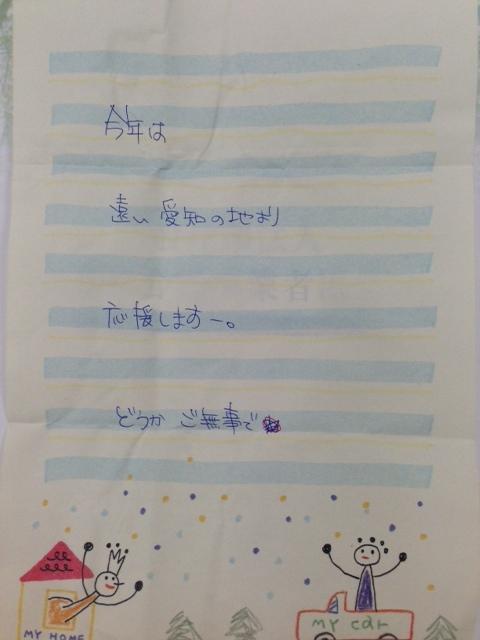 日本ホスピタル・クラウン協会