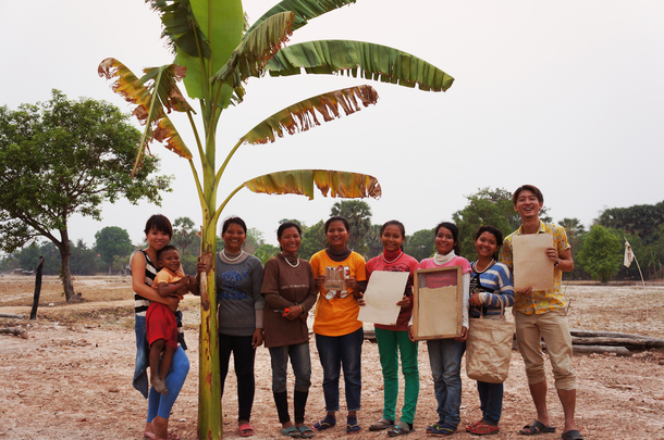 banana paper staff