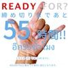 Thumb 90653f561d6d3d15d3c18fd9f9a9fb398bf6ca36