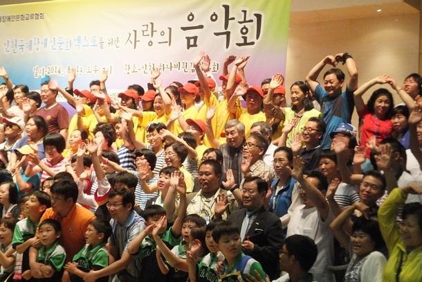 韓国で開催された障害者文化エキスポに参加。