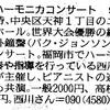 Thumb 801dc5c3610d303d73c37e27b3d6f5ac9f7661dc