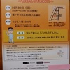 Thumb 9200eeb3832d18ee12351d2e1060122260f73b04