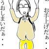 Thumb fa2d5db853a990d62ea90275cc8f44568e3f7eba