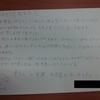Thumb c0e309acece96543531cc7e53d5c8f2d69facb73