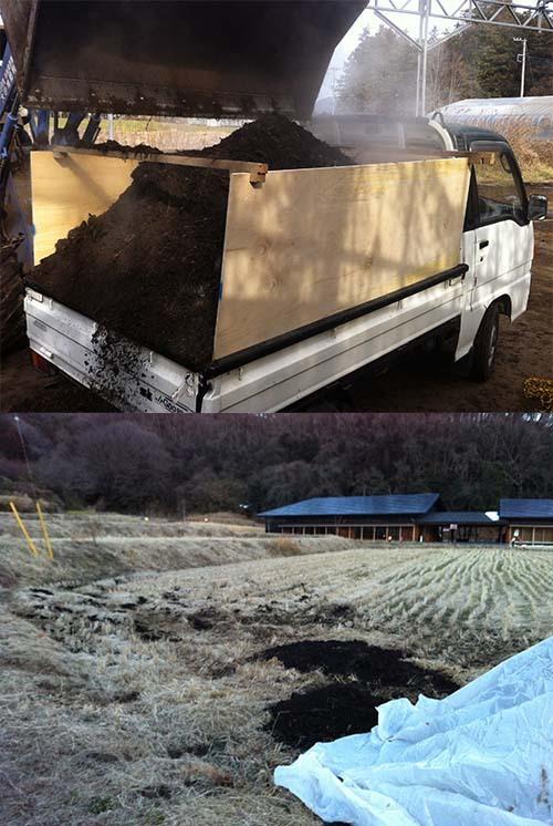 石岡鈴木牧場さんの堆肥
