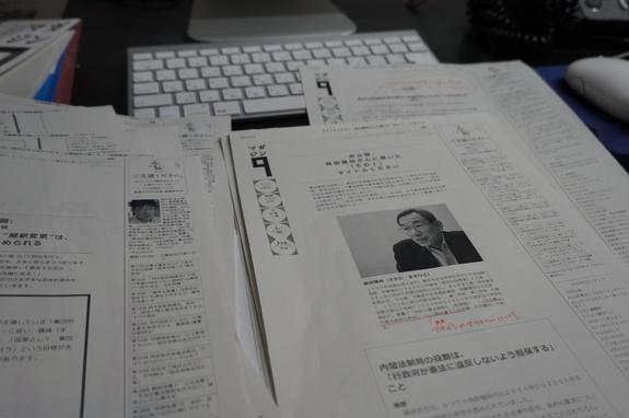 元内閣法制局長官阪田雅裕さんのインタビューを掲載します