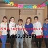 Thumb f4d276294c0646139dc187116f52a40d66395ad6