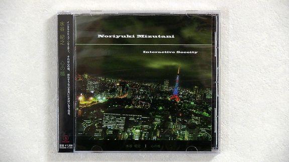 1st Mini Album CD「心の楯(6曲収録)」