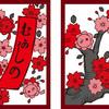 Thumb 7fc14e4fa7d09008706e998f6fb43c416492b366