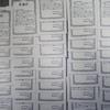 Thumb 74b5f5f524bcf8ab41986cec83fbe388f7ffae59