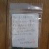 Thumb bbec8725514726fa49840e54574b6e1ed49a9129