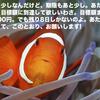 Thumb 50bf371f9f7ca5e2f7384cd311c3dc42a811afd9