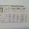 Thumb 4342a661d561278fc1e5af01df062548e38a3be5