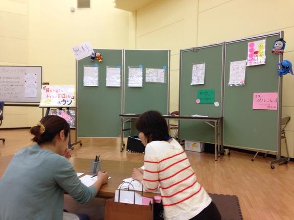 敦賀で行われた親子イベント「ふぁみふぇす」でイベントを行うプロセス☆