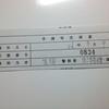 Thumb 67debe3f90c3bd3d6699d172c110e9e2779d6a60