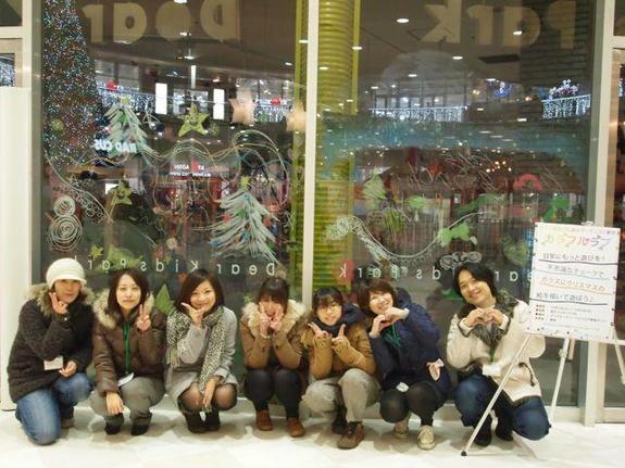 カラフルラブのメンバー集合写真