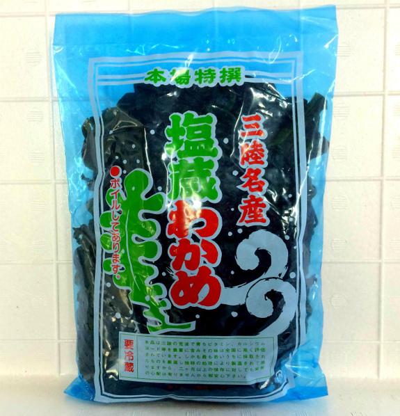 1万円購入商品