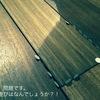 Thumb ae4c0ca3a019c11ee5a192badd91611c3d4e3005
