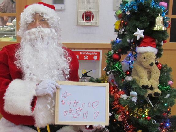 2014クリスマス便 「ありがとう」