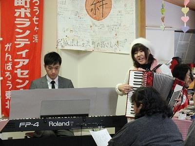 2013年1月新ボランティアセンターお披露目会(宏きな樹カフェコンサート)
