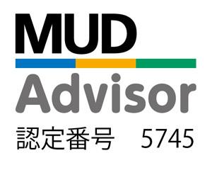 MUD認定証