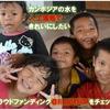 Thumb 70c5b559c3e6c9e66a6e64b3919fac9fabbfeda2