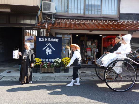 細田商店前