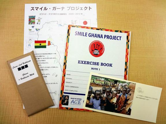 10,000円の引換券内容(サンクスカード、報告書、ノート、支援地区カカオを使ったチョコレート)