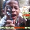 Thumb 060b35a762be821f9adf7ac50737df6a66b0bb0b