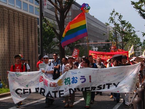 多様性を祝うパレード