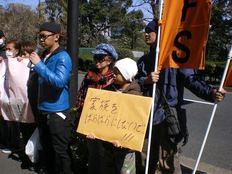 家族みんなで日本に住みたい!超過滞在外国人家族に在留資格を!