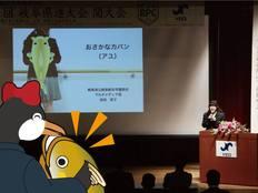 岐阜発高校生のビジネスプラン「おさかなカバン」を実現化する!