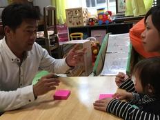 未来ある子ども達のために、住民主導のまちづくりを応援!