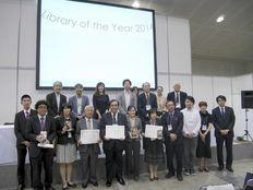 【第3弾】全国の良い図書館を表彰するLibrary of the Yearを開催