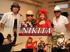 ヴィンテージ・ビートバンド【ニキータ】10周年CD作成費用